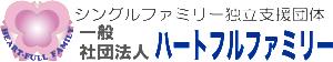 heartfull.logo.01